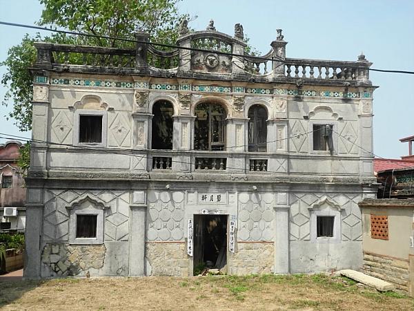 Western style house in Kinmen