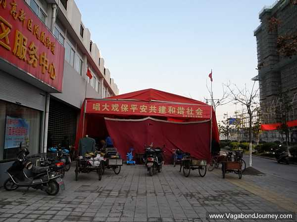 Tent for Chinese opera