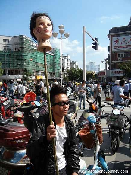 Protestor China
