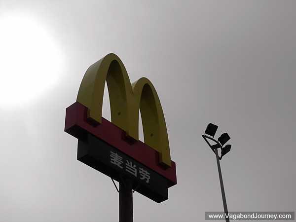 kangbashi-ordos-mcdonalds-sign