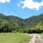 Path Juan Curi Waterfalls