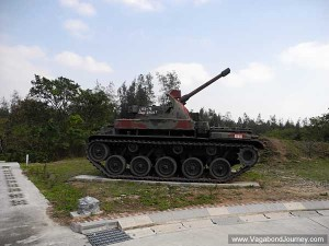 Bear of Kinmen tank