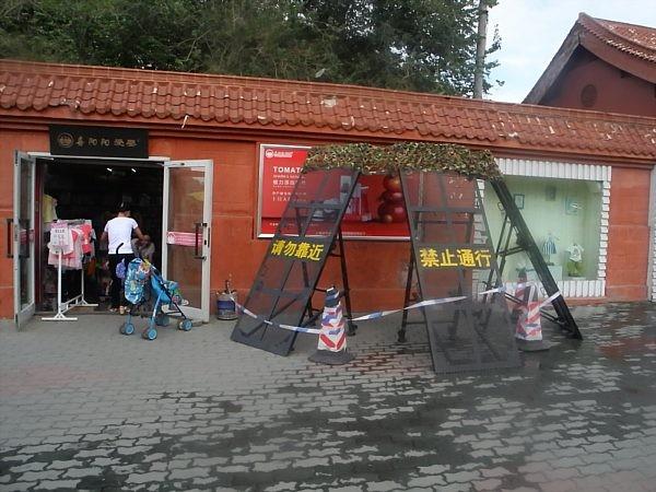 urumqi (3)