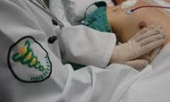 Concurso Secretaria Municipal de Saúde de Manaus 2012 - Edital e Inscrição
