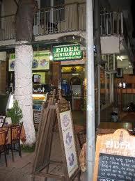 Selcuk restaurants, Ejder,