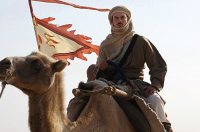 vagabond Marco Polo