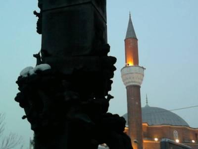 Sofia Bulgaria Mosque