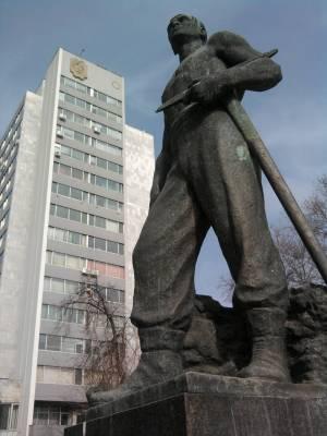 coal miners communist