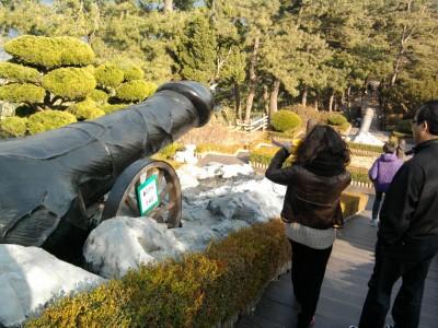 South Korea Samcheok Penis Park