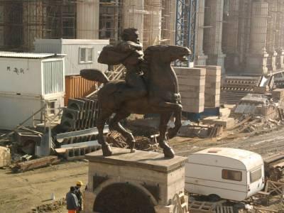 Saviour of Skopje