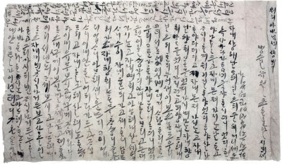 mummy love letter korea