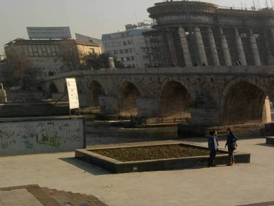 construction in Skopje