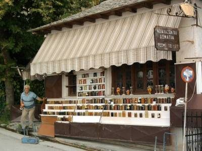 Greek village hotels