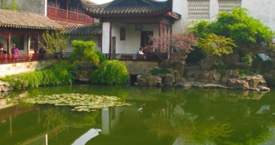 classical Chinese GArden, UNESCO