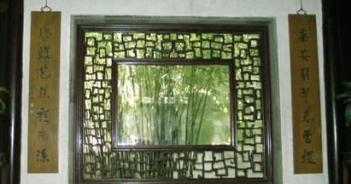 Suzhou Chinese Gardens