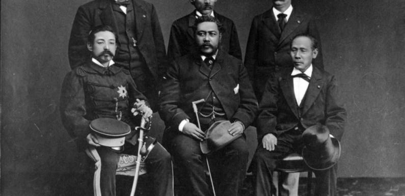 Royal Vagabond – King David Kalakaua – The Merrie Monarch