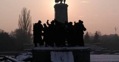 Sophia, Bulgaria