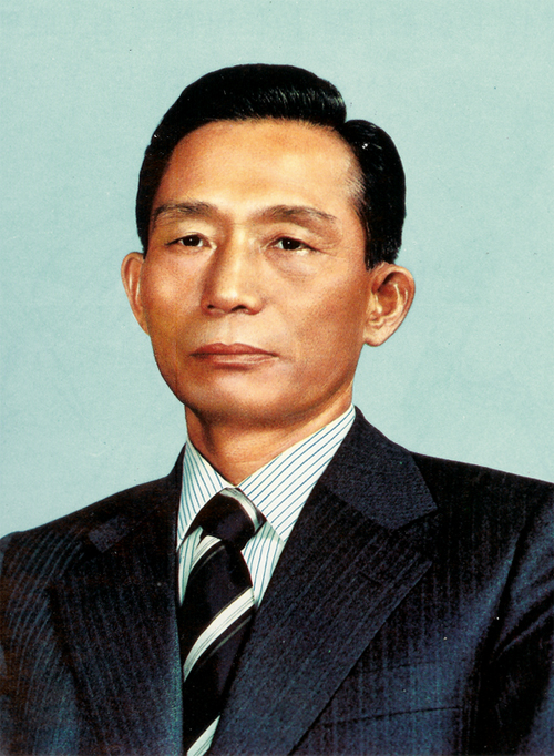 Official portrait of South Korean president Park Chung-hee