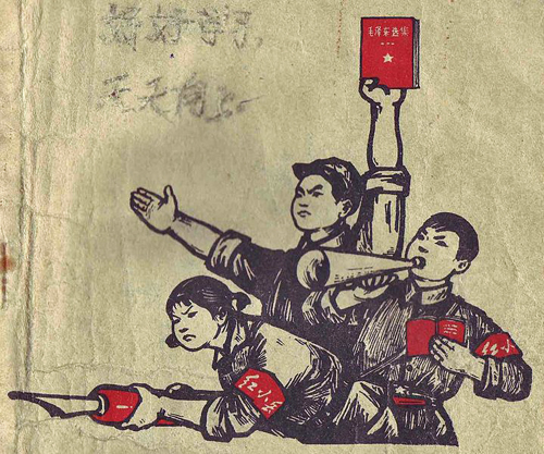 During the Cultural Revolution, a copy of the Red Book was truly required reading By Villa Giulia [Public domain], via Wikimedia Commons