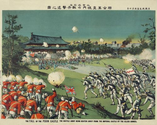 1280px-Beijing_Castle_Boxer_Rebellion_1900_FINAL