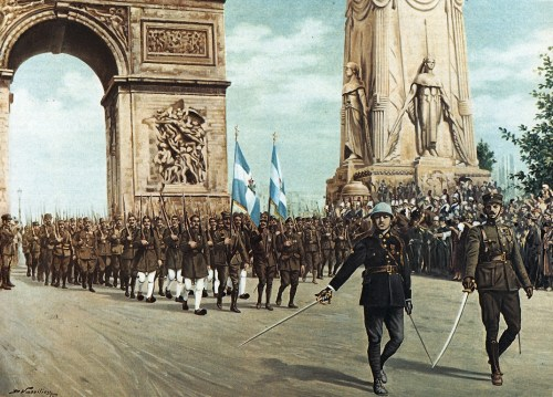 Painting depicting Greek military units in the WWI Victory Parade in Arc de Triomphe, Paris. 14 July 1919.