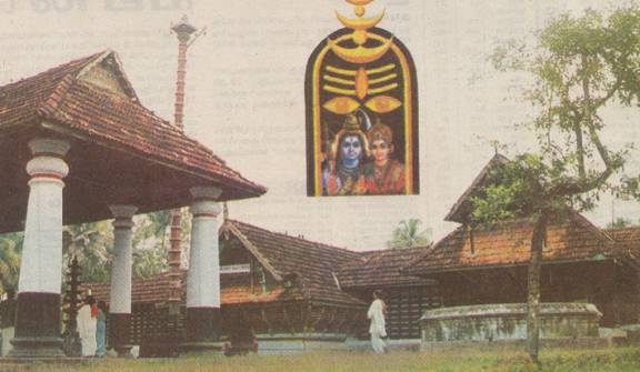 Thiruvayamkudi Temple.image.jpg