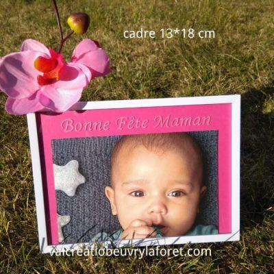 cadre-gravure-bonne-fete-maman-rose-orchidée-hauts-de-france