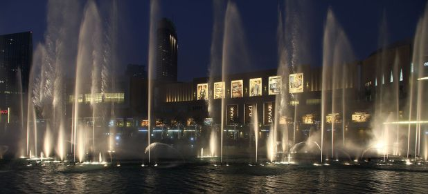 Fontane Danzanti Dubai