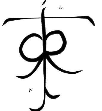 O Senhor dos Anéis, é um hino à Graça com referência contínua à Sagrada Escritura