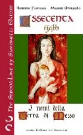 """Na capa: """"Arwen e Eldarion"""", de Cesarina Ciotti"""