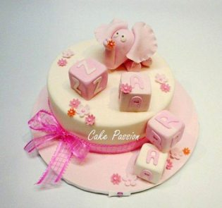 CH38 Baby Elephant Christening Cake
