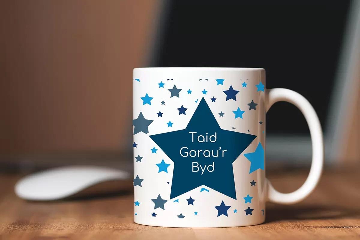 World's Best Grandad Welsh Father's day mug