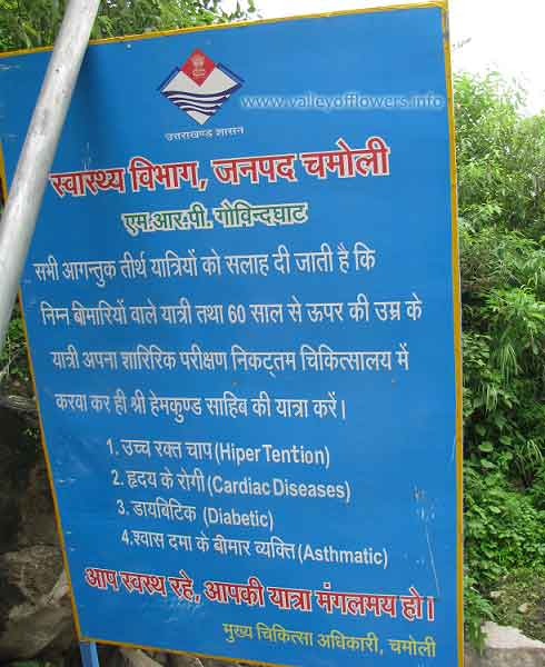 Official notice by Uttrakhand Administration to Senior citizens, Hiper tention, Cardiac Diseases, Diabetic and Asthmatic patients.