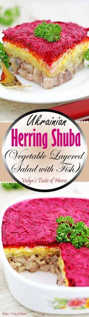 Ukrainian Herring Shuba (Layered Vegetable and Fish Salad)