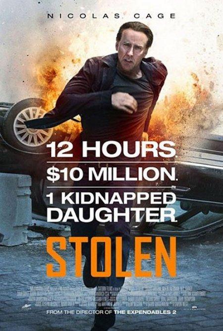 stolen-movie-poster-404x600