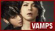 vamps_p