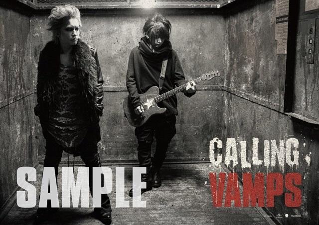calling-vamps