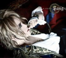 Sang [w/ DVD, Limited Edition] / KAMIJO