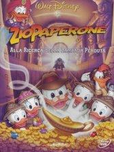 Zio Paperone alla ricerca della lampada perduta Duck Tales: the Movie.