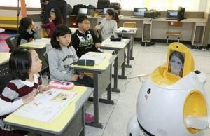Robot classroom 2