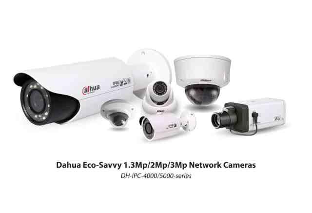 ip-camera-dahua