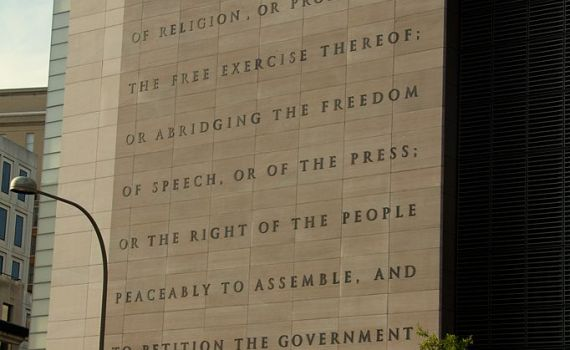 Engraved D.C. building first amendment