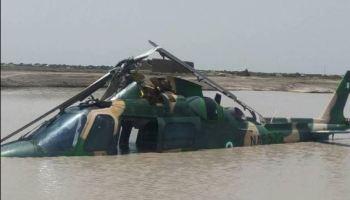 Nigeria airforce plane