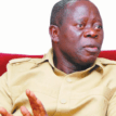 Finally, Oshiomhole speaks on his meeting with DSS