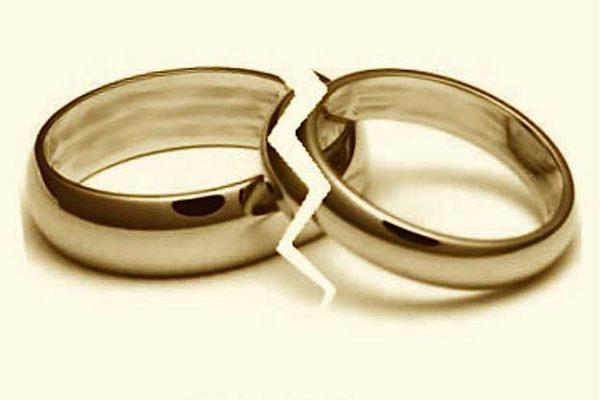 Divorce, lovemaking