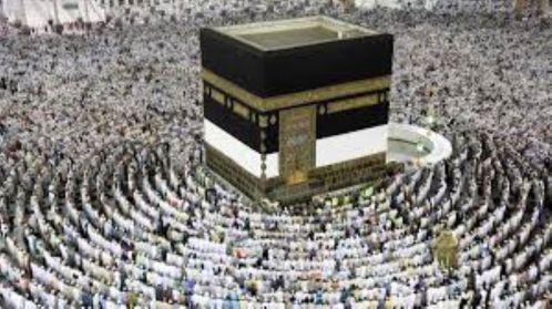2020 Hajj: Board urges intending Katsina pilgrims to deposit N300,000