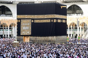 Muslim hajj, Saudi