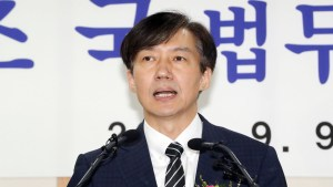 South Korean, Justice Minister