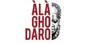 Former Malaysian Minister, Jalo, Okonedo, others for Alaghodaro 2019