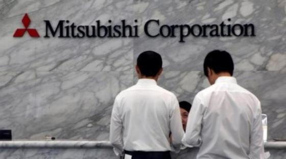 Mitsubishi to shut Singapore oil-trading unit after losses by trader
